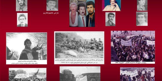 ٣/٣١ ڕۆژی گیانبهختكردووانی شوراكان له كوردستان