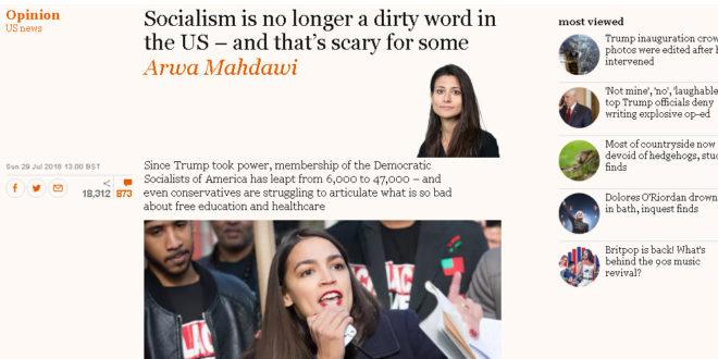 میدیاکانی بۆرژوازی و سۆسیالیزم